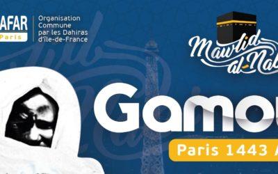 La célébration du Gamou est un Ndigeul de SERIGNE TOUBA renfermant d'innombrables bienfaits cités dans Jazbul Qulob